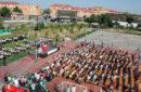 Fiesta Fin de Curso Primaria, Secundaria y Bachillerato 2017